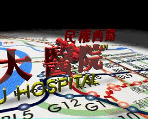 Screenshot 2 3D-Visualisierung